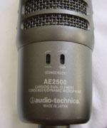 Atténuateur et filtre passe-haut sur l'Audio-Technica AE2500